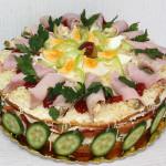 Солена торта