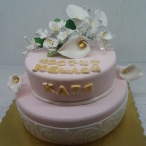 torta ubilei