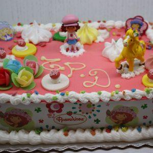 torta yagodov sladkish