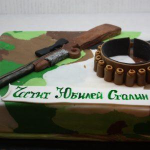 torta lov